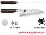 Santoku Jubiläumsmesser 19,5cm